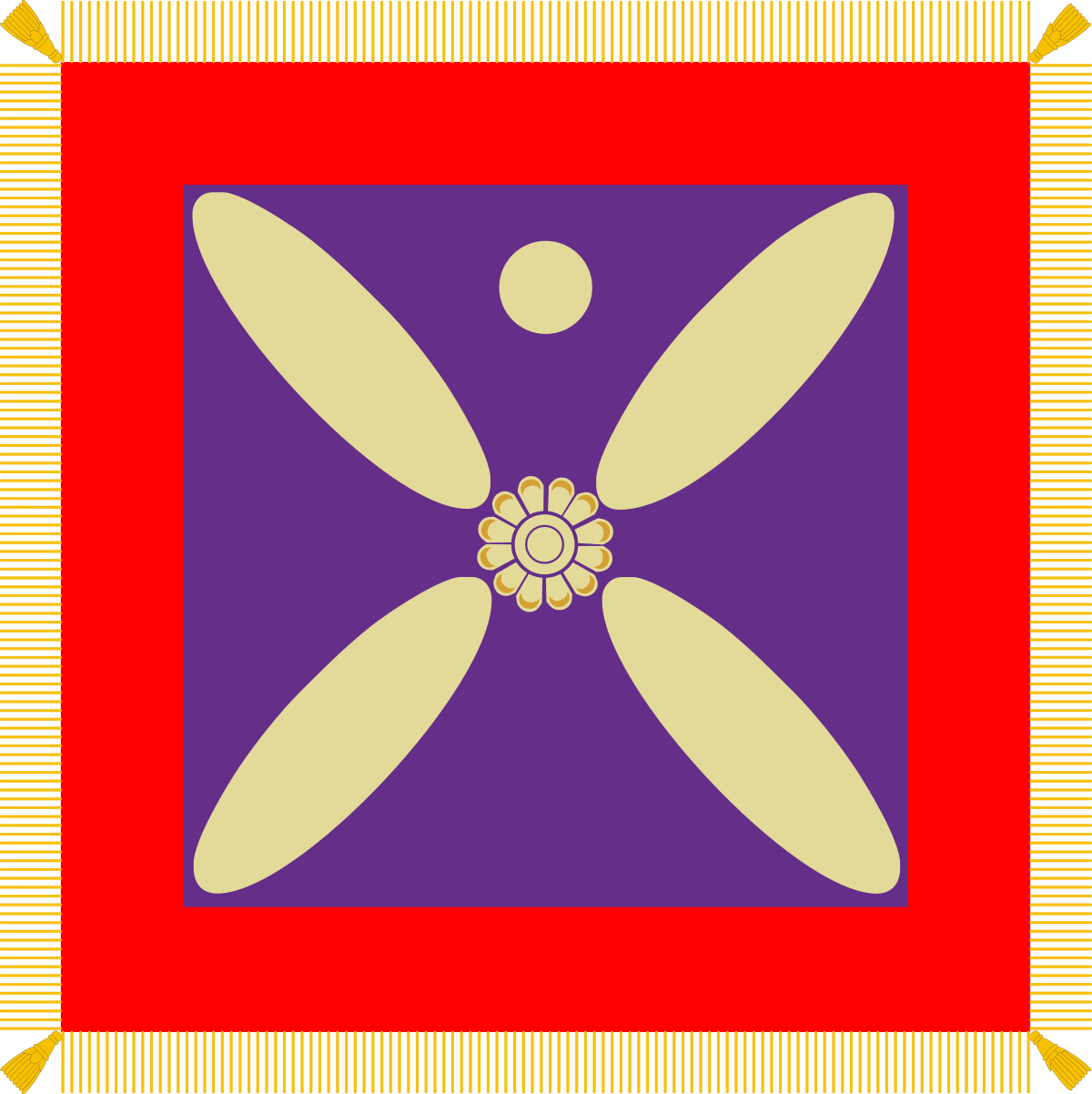 1200px-Derafsh_Kaviani_flag_of_the_late_Sassanid_Empire.svg.png